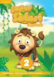 Super Safari (4-5 лет)